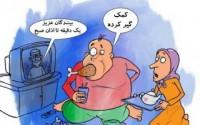 اندر حکایت ما در زمان افطار و سحر