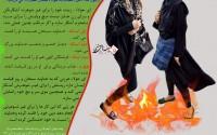 مد های امروزی