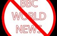 موج وبلاگی جلوگیری از ورود بنگاه شایعه پراکنی به ایران