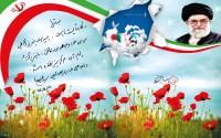پوستر/ # پیام رهبر انقلاب در پی تدفین دو تن از شهدای غواص در حوزه هنری