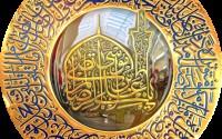 پوستر/ شش تدبیر حضرت امام رضا علیهالسلام در نبرد با مأمون
